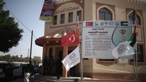 Gazze'de yıkılan camilerin imarında Türkiye desteği